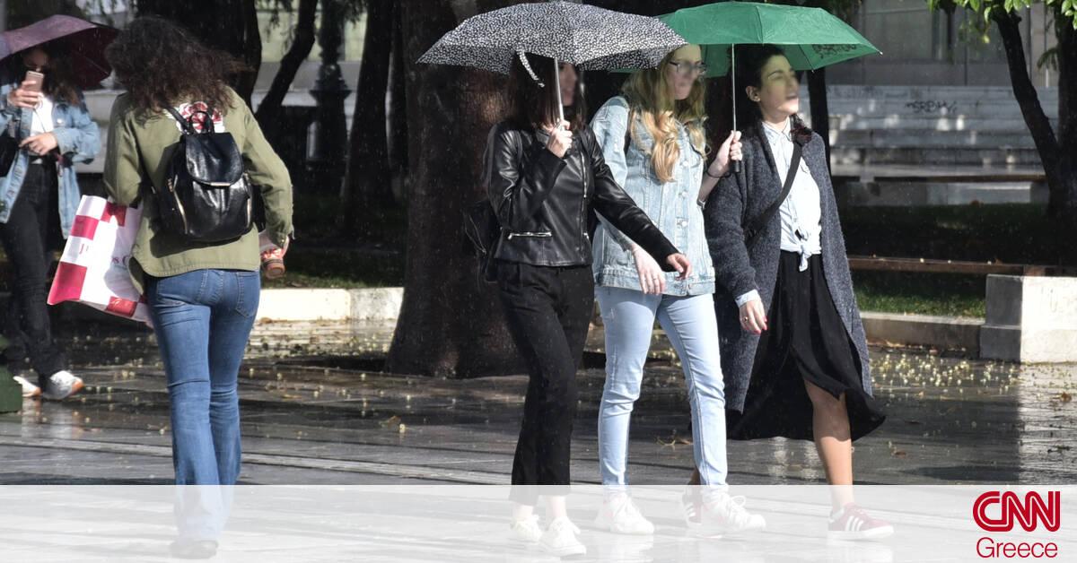 Αλλάζει το σκηνικό του καιρού σήμερα – Πού αναμένονται βροχές και καταιγίδες