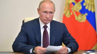 Σε ισχύ τίθενται από το Σάββατο οι συνταγματικές αλλαγές στη Ρωσία