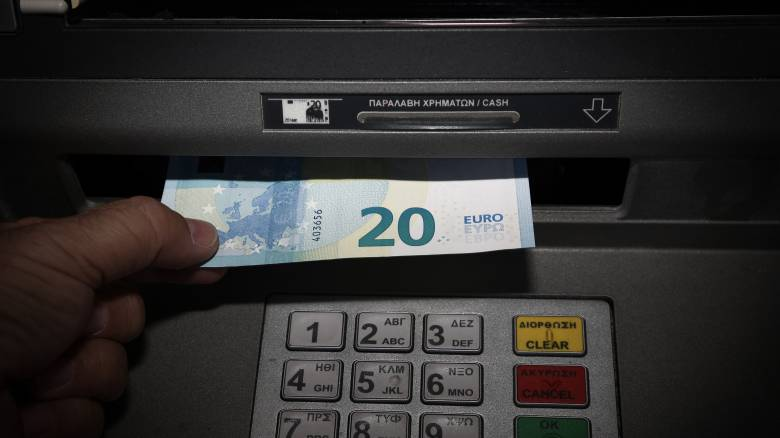Αποζημίωση ειδικού σκοπού: Το χρονοδιάγραμμα των πληρωμών και οι προθεσμίες των δηλώσεων