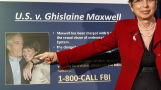 «Μας βίαζε και αυτή»: Θύμα του Επστάιν «καίει» την Γκρισλέιν Μάξγουελ