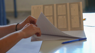 Πανελλήνιες 2020: Οδηγός για τη συμπλήρωση του μηχανογραφικού δελτίου