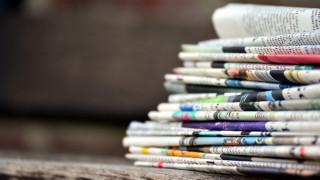 Τα πρωτοσέλιδα των κυριακάτικων εφημερίδων (5 Ιουλίου 2020)