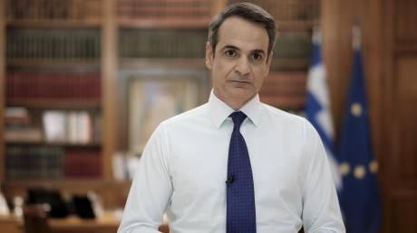 Μητσοτάκης: Η Ελλάδα δεν θα δεχτεί αυστηρούς όρους για το Ευρωπαϊκό Ταμείο Ανάκαμψης
