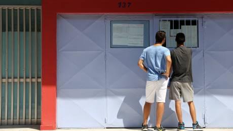Βάσεις 2020: Οδηγίες για τη σωστή συμπλήρωση του μηχανογραφικού