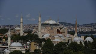 Αγία Σοφία: Επιστολή - έκκληση της παγκόσμιας χριστιανικής νεολαίας προς Ερντογάν