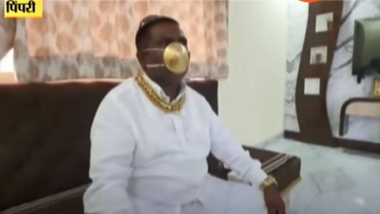 Μάσκα από… χρυσό αξίας 3.500 ευρώ έφτιαξε ένας Ινδός