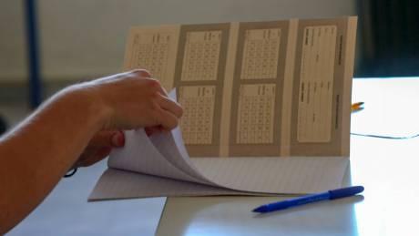 Πανελλήνιες 2020: Ώρα γερμανικών για τους υποψήφιους