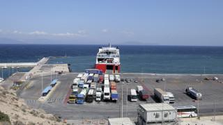 Απαγόρευση απόπλου για το πλοίο «Θεολόγος» λόγω μηχανικής βλάβης