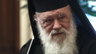 Ιερώνυμος για Αγία Σοφία: Δεν θα τολμήσουν να την μετατρέψουν σε τζαμί