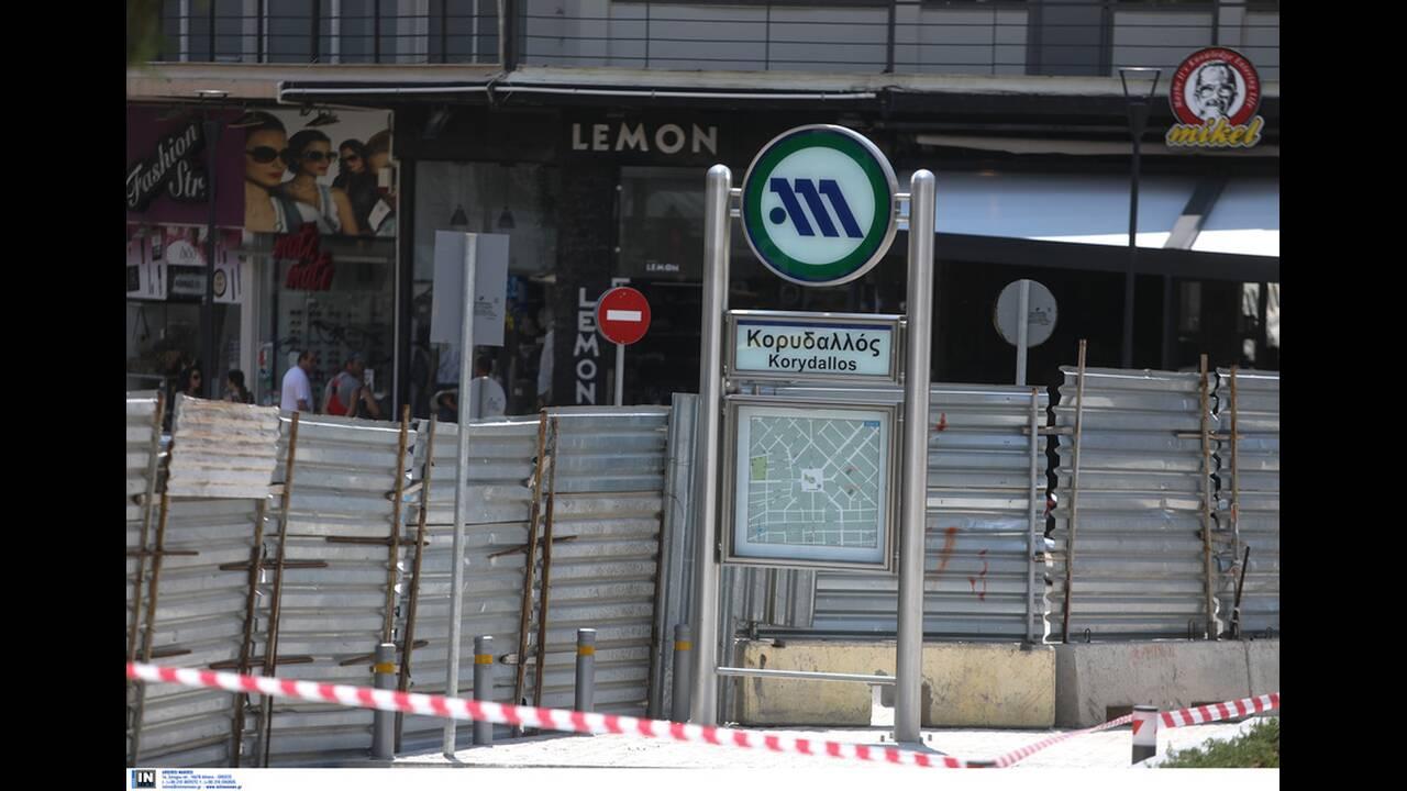 https://cdn.cnngreece.gr/media/news/2020/07/06/226121/photos/snapshot/metro-7.jpg