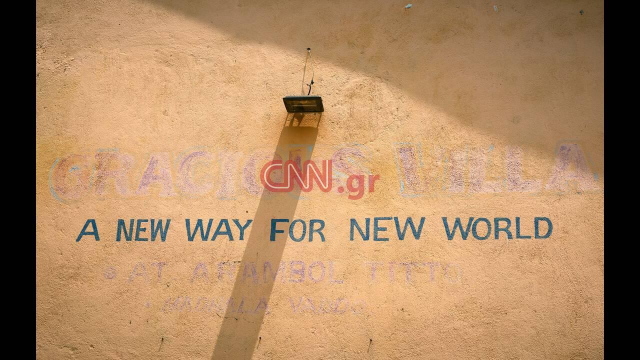 https://cdn.cnngreece.gr/media/news/2020/07/06/226204/photos/snapshot/_DSF2953.jpg