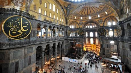 Κομισιόν: Η Αγία Σοφία δεν πρέπει να χρησιμοποιείται για τη διαμάχη μεταξύ των θρησκειών