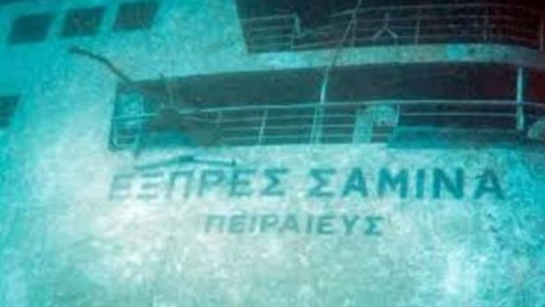 Πλακιωτάκης για «Εξπρές Σάμινα»: Να ξεκινήσουν άμεσα οι διαδικασίες ανέλκυσης