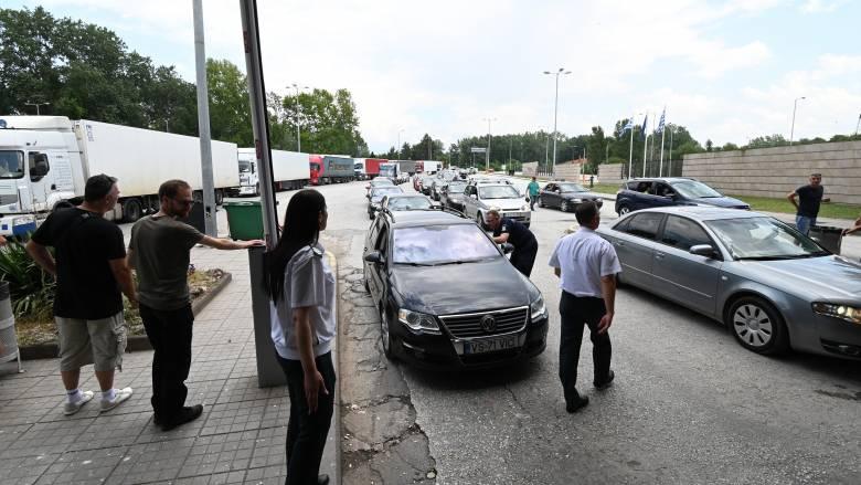 Προμαχώνας: Μειώθηκε η κίνηση - Επέστρεψαν στη χώρα τους πολλοί Σέρβοι τουρίστες