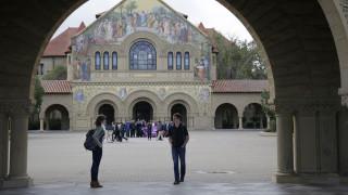 «Βόμβα» Τραμπ για 1,2 εκατ. ξένους φοιτητές στις ΗΠΑ: Κινδυνεύουν με απέλαση λόγω κορωνοϊού