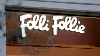 Υπόθεση Folli Follie: Στις 4 Σεπτεμβρίου απολογείται η οικογένεια Κουτσολιούτσου