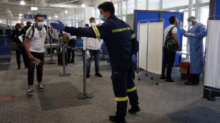 Κορωνοϊός: Στα κρατητήρια του «Ελ. Βενιζέλος» 17 Ουκρανοί - Αγνόησαν την απαγόρευση εισόδου στη χώρα