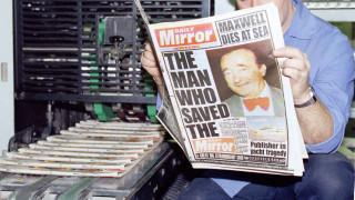 Πλήγμα για Daily Mirror, Daily Express και Daily Star: Ο όμιλος Reach απολύει 550 εργαζόμενους