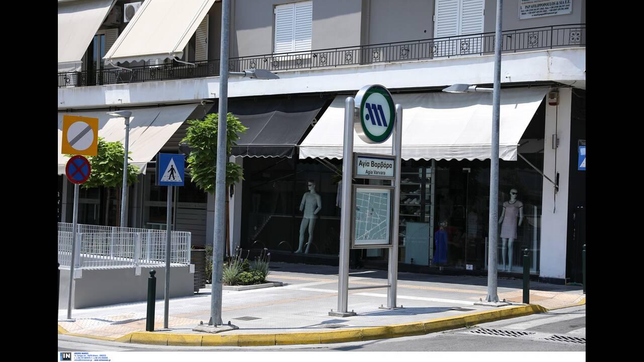 https://cdn.cnngreece.gr/media/news/2020/07/07/226317/photos/snapshot/metro-19.jpg
