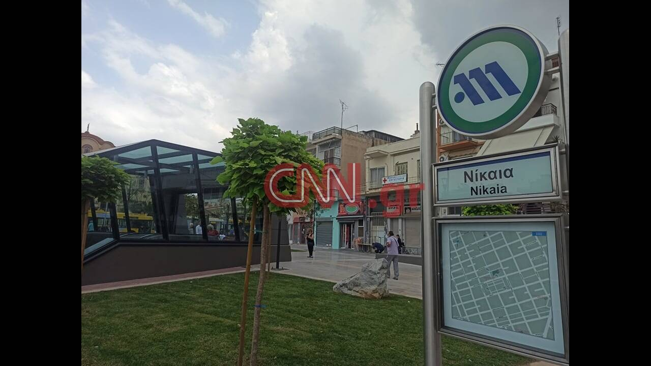 https://cdn.cnngreece.gr/media/news/2020/07/07/226325/photos/snapshot/1.jpg