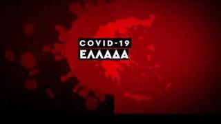 Κορωνοϊός: Η εξάπλωση του Covid 19 στην Ελλάδα με αριθμούς (7 Ιουλίου)