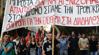 Μεγάλη συγκέντρωση και πορεία στην Αθήνα ενάντια στην απαγόρευση των διαδηλώσεων