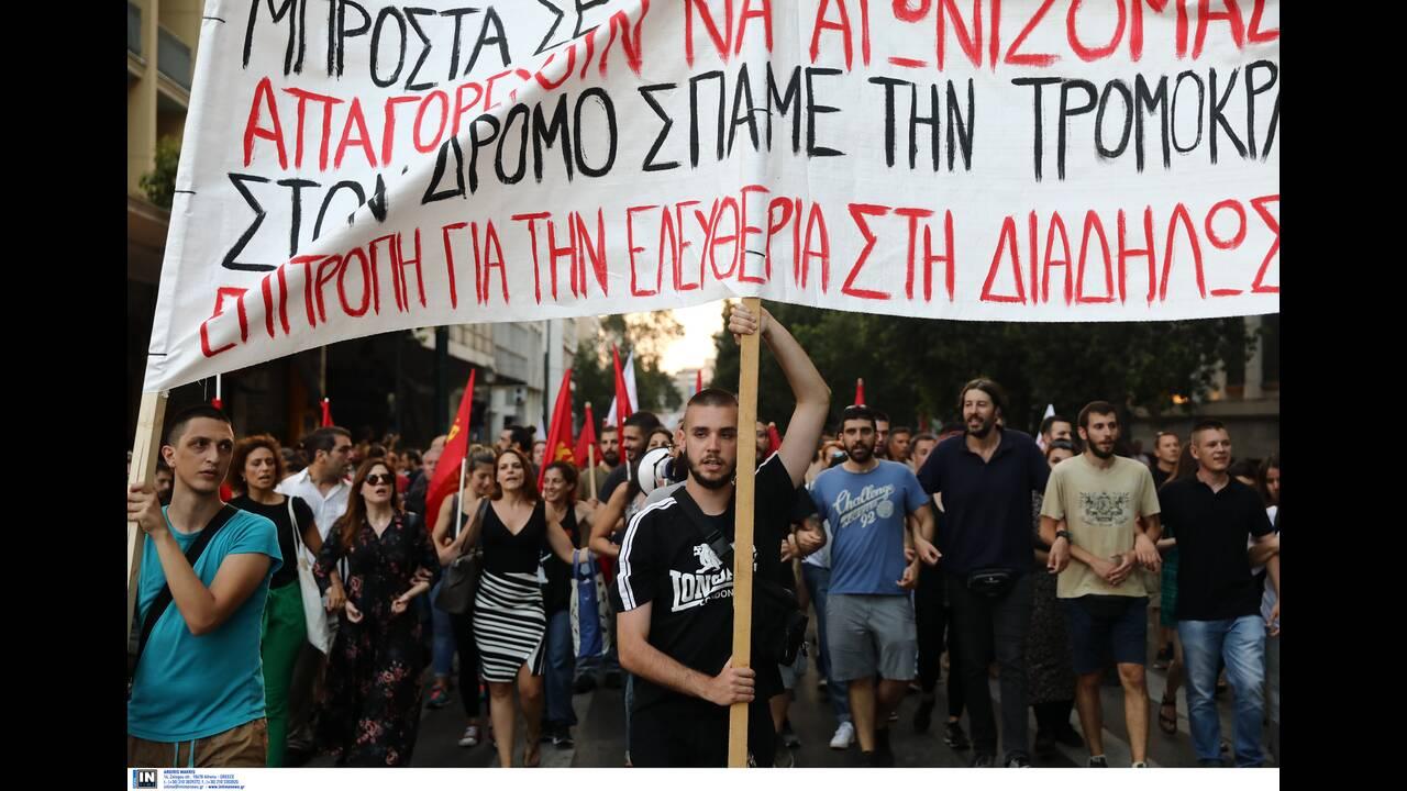 https://cdn.cnngreece.gr/media/news/2020/07/07/226395/photos/snapshot/2930040.jpg