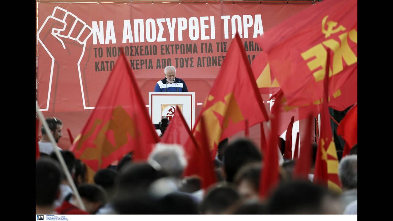 https://cdn.cnngreece.gr/media/news/2020/07/07/226395/photos/snapshot/2930059.jpg