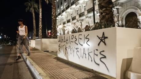 Μεγάλος Περίπατος: Βανδάλισαν τις ζαρντινιέρες στην Πανεπιστημίου