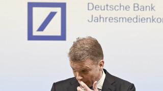 «Καμπάνα» 150 εκατ. δολαρίων στη Deutsche Bank για τις πληρωμές Επστάιν