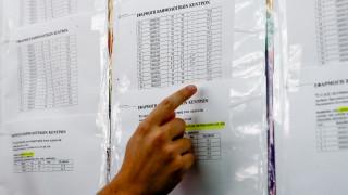Πανελλήνιες 2020: Πώς θα δουν οι υποψήφιοι τις βαθμολογίες τους