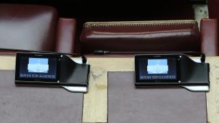 Novartis: «Ψεύτη» χαρακτηρίζει η ΝΔ τον ΣΥΡΙΖΑ μετά τη μετάφραση του εξωδικαστικού συμβιβασμού
