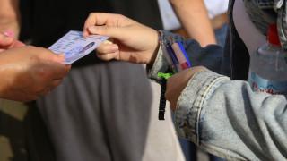 Πανελλήνιες 2020: Με Αρμονία συνεχίζονται οι εξετάσεις στα ειδικά μαθήματα
