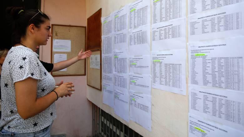 Πανελλαδικές 2020: Αντίστροφη μέτρηση για την ανακοίνωση των βαθμολογιών