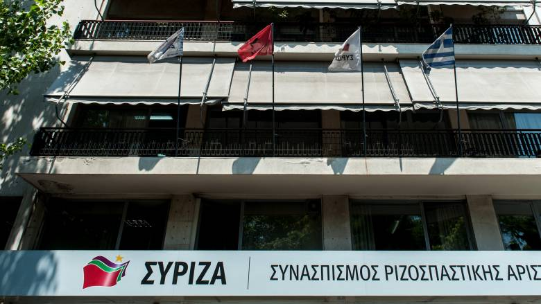 Novartis: Αντιπαράθεση ΣΥΡΙΖΑ - ΥΠΕΞ μετά τη μετάφραση του εξωδικαστικού συμβιβασμού