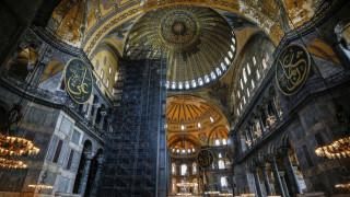 Αγία Σοφία: Τουρκικά ΜΜΕ προδικάζουν ομόφωνη απόφαση για μετατροπή της σε τζαμί