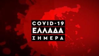 Κορωνοϊός: Η εξάπλωση του Covid 19 στην Ελλάδα με αριθμούς (8 Ιουλίου)