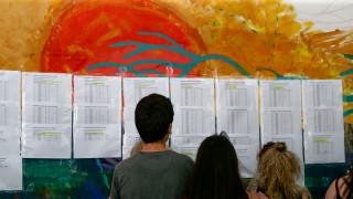 Πανελλήνιες 2020: Αντίστροφη μέτρηση για τα αποτελέσματα