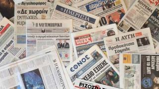 Τα πρωτοσέλιδα των εφημερίδων (9 Ιουλίου)