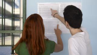 Πανελλαδικές 2020: Αύριο ανακοινώνονται οι βαθμολογίες - Πώς μπορούν να τις δουν οι μαθητές