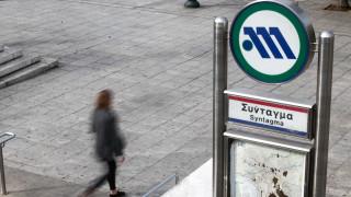 Κλειστοί από τις 18.00 οι σταθμοί του Μετρό «Σύνταγμα» και «Πανεπιστήμιο»