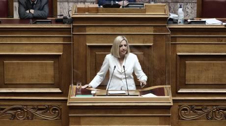 Γεννηματά στη Βουλή: «Θα σας πω εγώ τι είναι ντροπή κ. Τσίπρα»