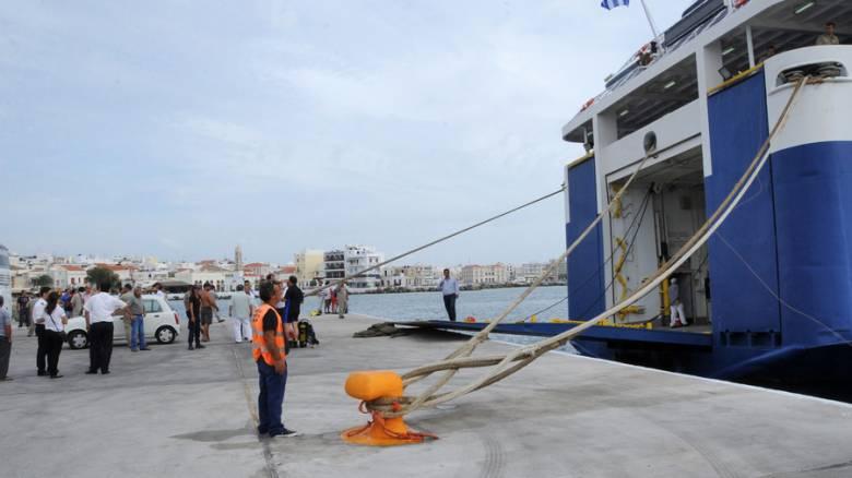 Μηχανική βλάβη στο Superferry με 191 επιβάτες - Επιστρέφει στη Ραφήνα