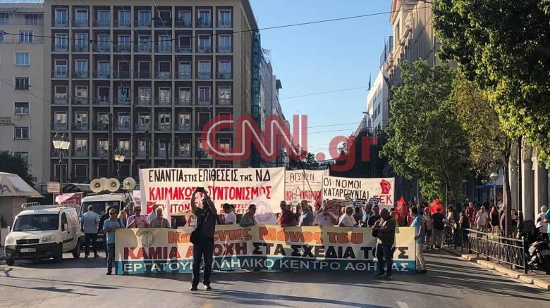 Πορείες ενάντια στο νομοσχέδιο για τις διαδηλώσεις - Κλειστό το κέντρο της Αθήνας