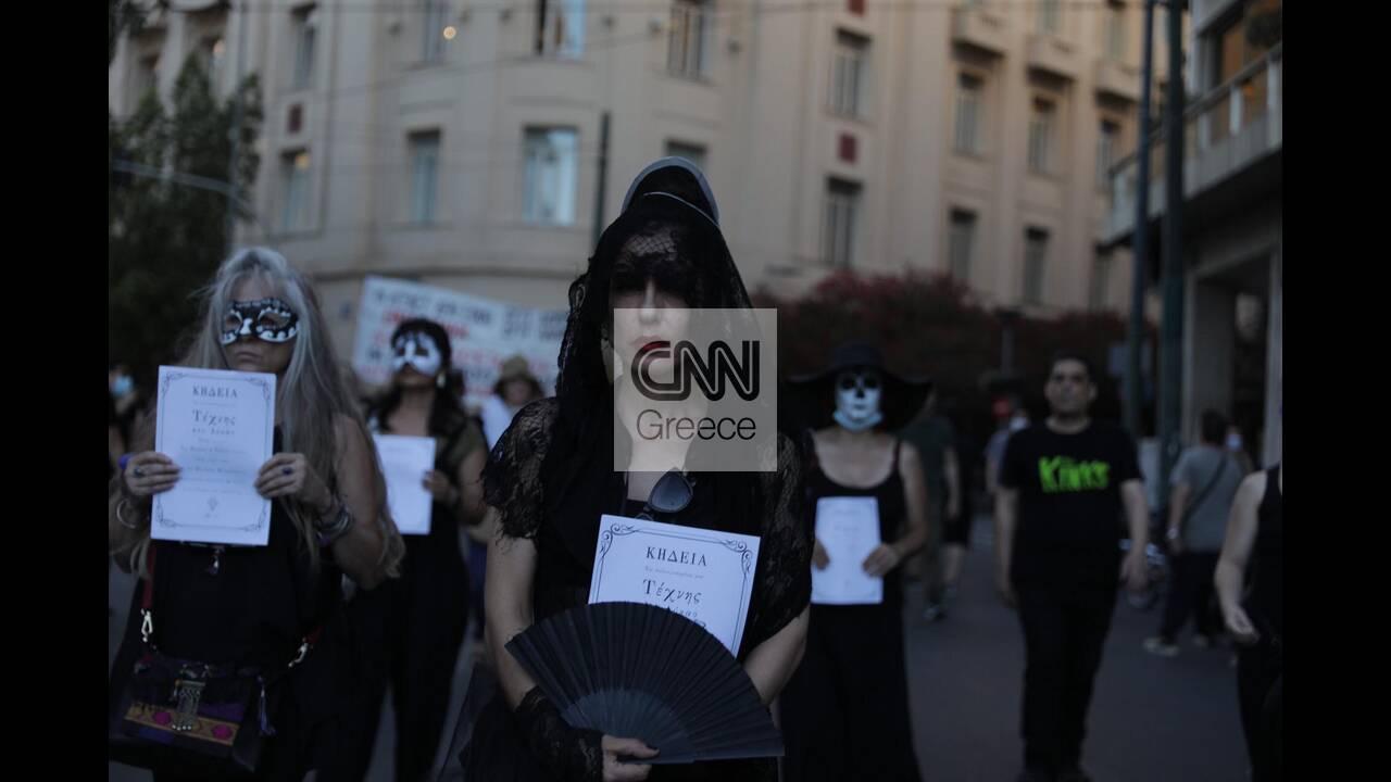 https://cdn.cnngreece.gr/media/news/2020/07/09/226644/photos/snapshot/poreia-nomosxedio-10.jpg
