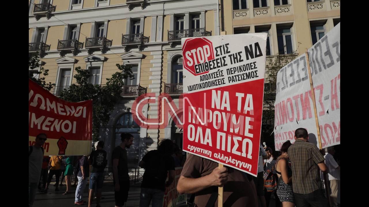https://cdn.cnngreece.gr/media/news/2020/07/09/226644/photos/snapshot/poreia-nomosxedio-4.jpg