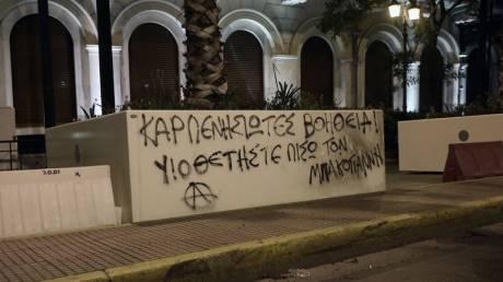 Μεγάλος Περίπατος της Αθήνας: Νέα συνθήματα στις ζαρντινιέρες