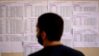 Πανελλαδικές 2020: Ανακοινώθηκαν οι βαθμολογίες - Δείτε τις εδώ