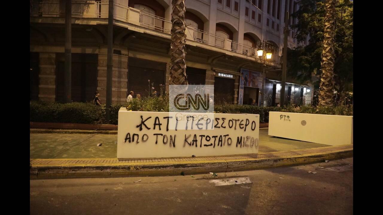 https://cdn.cnngreece.gr/media/news/2020/07/10/226727/photos/snapshot/zarntiniera-1.jpg