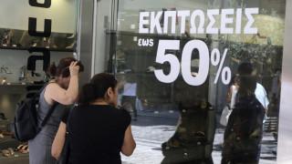Θερινές εκπτώσεις 2020: Ξεκινούν τη Δευτέρα - Ποια Κυριακή θα είναι ανοιχτά τα μαγαζιά
